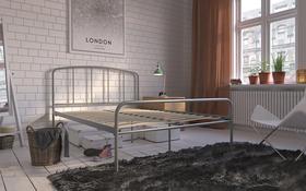 Hove Bed Frame Grey No Mattress